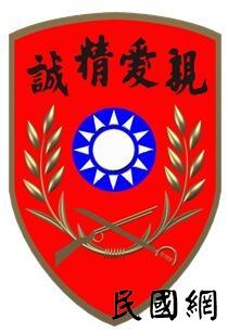 民国百科:黄埔军校 - 中国历史上著名军事学校