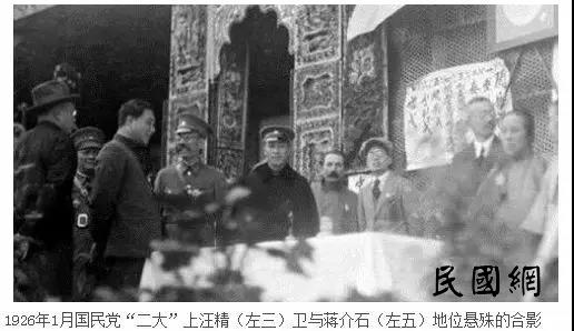 性格决定命运:蒋介石的崛起之道