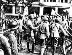 沈崇事件——北平美军强奸案真相
