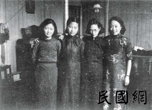 民国最牛四姐妹:风华绝代,嫁才子名流,人人活过90岁