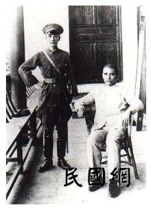 孙中山与蒋介石