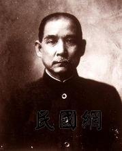 孙中山生平图片