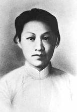 东北抗日联军第三军二团政委赵一曼