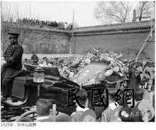 孙中山的棺椁
