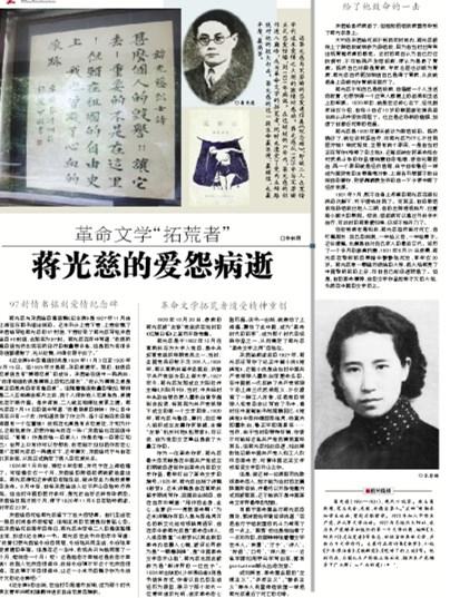"""民国最悲惨""""网恋"""":书信六年,才见一面便要闪婚,婚后一月悲剧"""