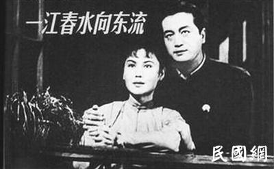 民国经典:电影《一江春水向东流》诞生记