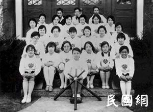 燕京大学:一个消失的民国传奇