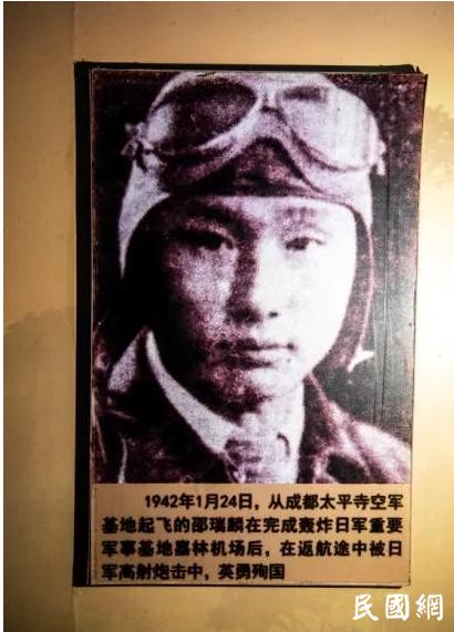 古谷:重庆南山抗战空军坟记录的那些岁月
