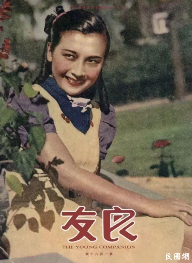 民国品牌榜——中国第一本画报《良友》