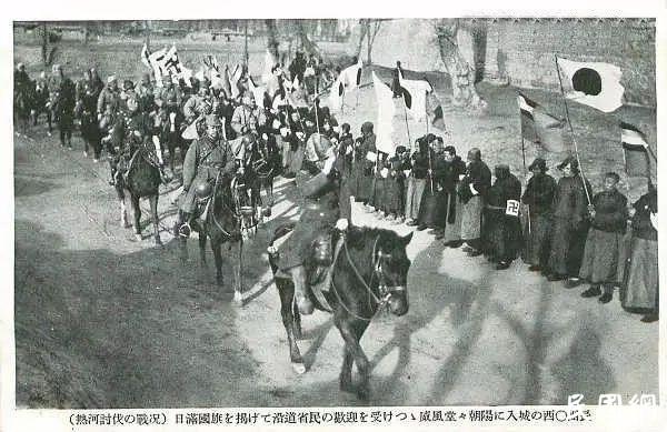 日本关东军是被中国人请到东北的,你信吗?