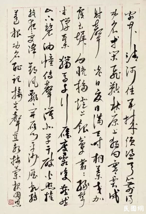 汪曾祺 | 1949——沈从文为什么要转业改行?