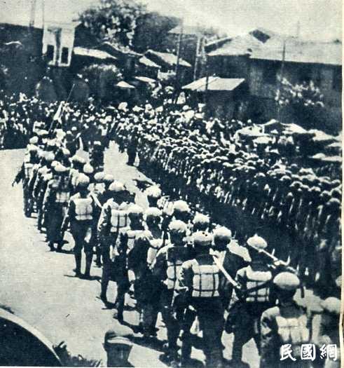 民国大事记-1949年