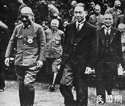 抗日战争期间中国有300万汉奸,你信吗?
