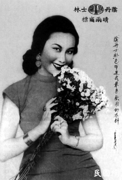 民国时期最受女性欢迎的服饰:旗袍的风韵