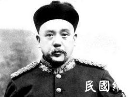 """袁世凯与中日""""二十一条""""交涉:无可奈何忍辱负重"""