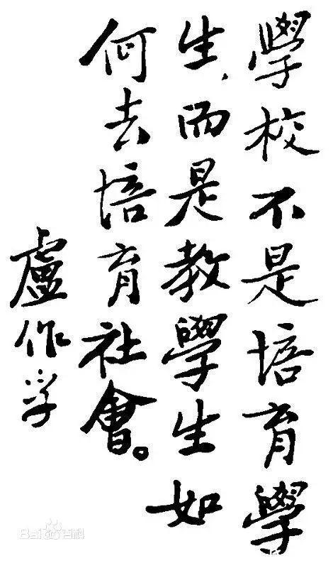 """问一声长江:是谁灭掉了""""中国船王""""?"""