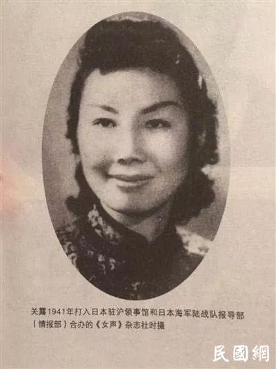 关露小传:民国才女红色特工,平反后凄然自杀