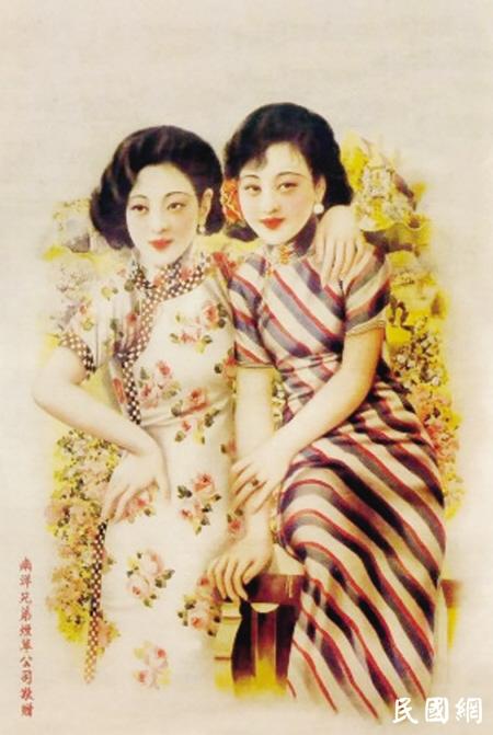 老照片旧时光:民国时期流行的美女挂历