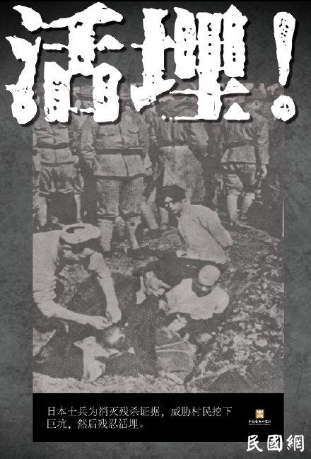 国家公祭日 共同祭奠南京大屠杀30万遇难同胞