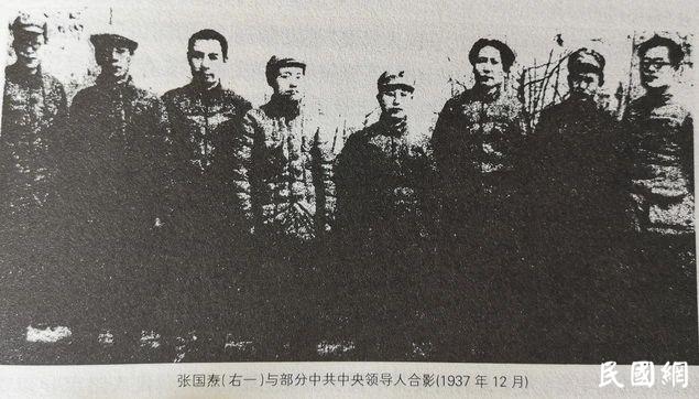 """陈侃章:蒋鼎文力助张国焘副主席""""脱共""""真相"""