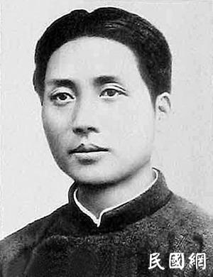 毛泽东代理国民党宣传部长干的怎样?