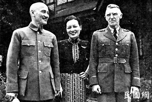 康振贤:蒋介石和史迪威没有缘分的组合