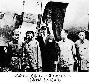 蒋介石想趁重庆谈判扣押毛泽东 为何最终放弃?