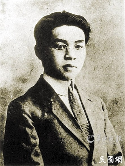 刘海粟多次婚外遇真爱,没想到娶进门的娇妻也有婚外情