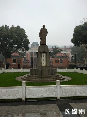 辛亥革命纪念碑  写不上去的碑文