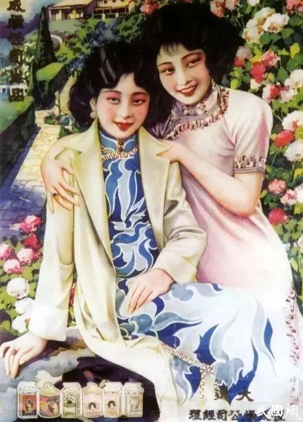 民國香煙廣告/當香煙遇上美女,視覺體驗怎樣?