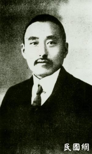 黄炎培——中国现代职业教育的开山鼻祖