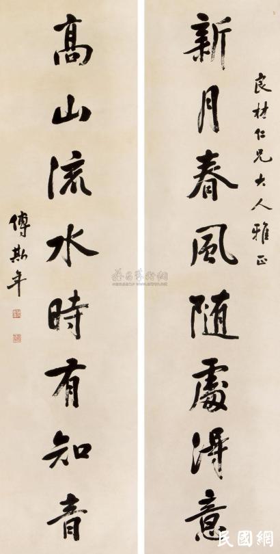 """名人档案——傅斯年:学霸名叫""""傅大炮"""""""