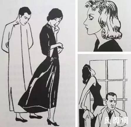 嫁给自由:张爱玲1952年逃港的惊险一幕