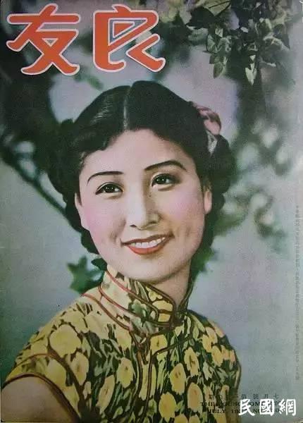 旗袍陷阱:中统绝色女特务郑苹如,不幸曝光身份