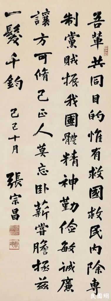 这些军阀,字写得如此漂亮,哪一点像草莽