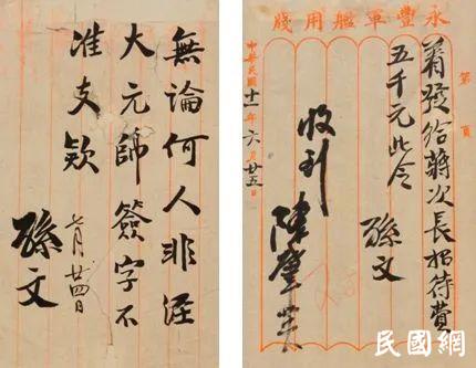 陈炯明的共和梦:主权在民而不在军,尤不在党!