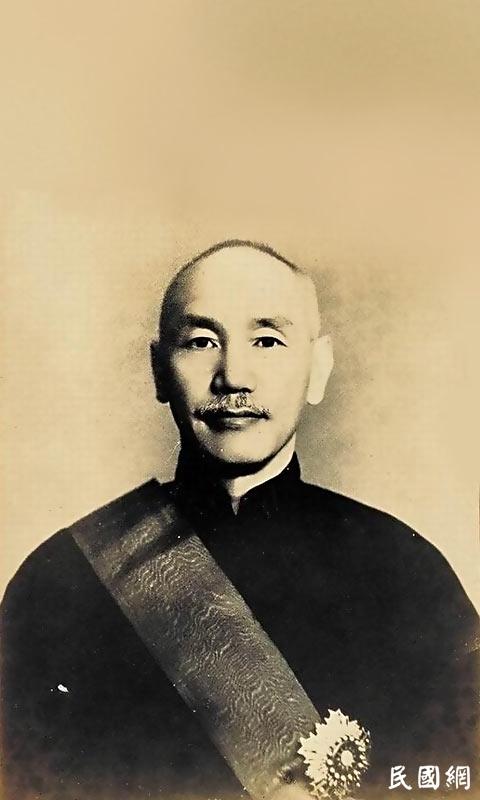 一家之言:蒋介石的日本经验与对日决策