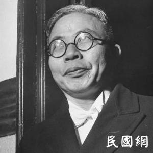 民国顶级智库:蒋委员长的秘书团队