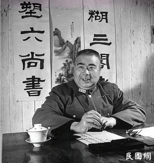 国民党一级上将名单:阎锡山排第一?