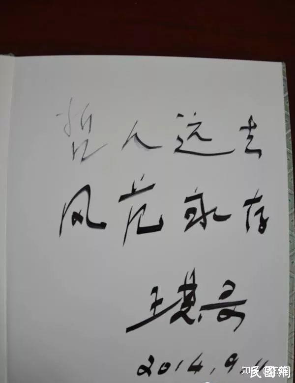北京大学历任校长的书法,看到最后我哭了!